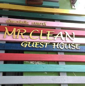 Mr. Clean Guesthouse photos Exterior
