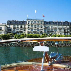 Hotel Des Trois Couronnes & Spa - The Leading Hotels Of The World photos Exterior