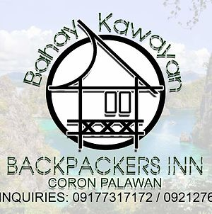 Bahay Kawayan Backpackers Inn photos Exterior