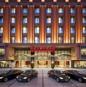 The Imperial Mansion, Beijing Marriott Executive Apartments photos Exterior
