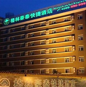 Greentree Inn Hebei Qinhuangdao Olympic Center Express Hotel photos Exterior