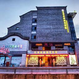Jiaxing Donghong Noble Business Hotel photos Exterior