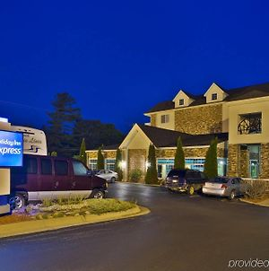 Holiday Inn Express Mackinaw City, An Ihg Hotel photos Exterior
