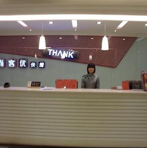 Thank Inn Plus Hotel Hebei Cangzhou Weiming Road Huabei Shopping Mall photos Exterior
