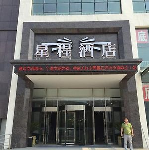 Starway Hotel Chengde Dingsheng Dynasty photos Exterior