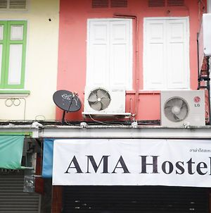 Ama Hostel photos Exterior