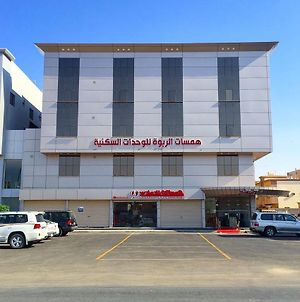 Hamasat Al Rabwah Furnished Units photos Exterior