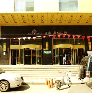 Changchun Shangjian Capsule Apartment Chongqing Road Branch photos Exterior