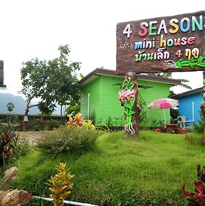 4 Seasons Mini House photos Exterior