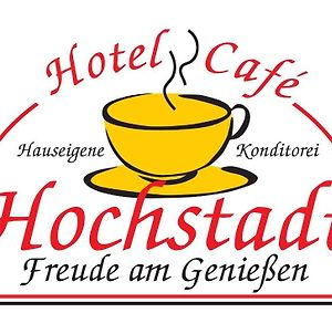Cafe Hochstadt photos Exterior