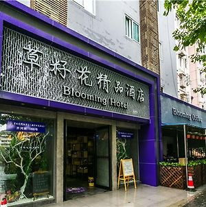 Blooming Hotel photos Exterior