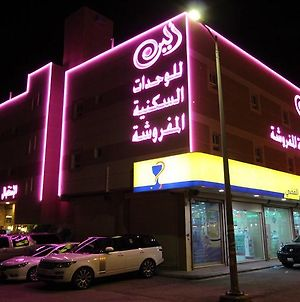 Wahat Aleen Furnished Units 3 photos Exterior