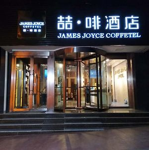 James Joyce Xining Railway Station Square Branch photos Exterior