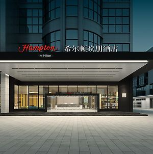Hampton By Hilton Guangming Shenzhen photos Exterior