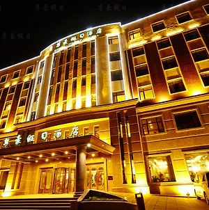 Dalian Zunhao Holiday Hotel photos Exterior