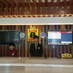 Super 8 Hotel Beijing Shunyi Shi Men photos Exterior