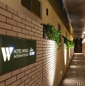 Hotel Wing International Select Nagoya Sakae photos Exterior