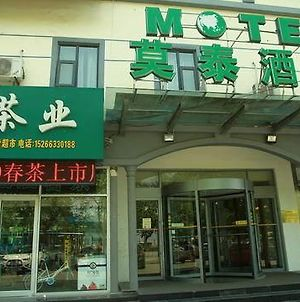 Motel Rizhao East Haiqu Road photos Exterior