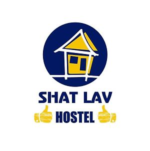 Shat Lav Hostel photos Exterior