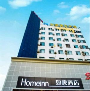 Home Inn Changzhi Middle Changxing Road City God Temple photos Exterior