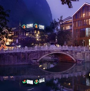 Kumquat Hotel Yangshuo photos Exterior
