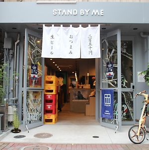Hostel Stand By Me photos Exterior
