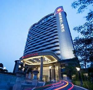 Ramada Plaza Shunde photos Exterior