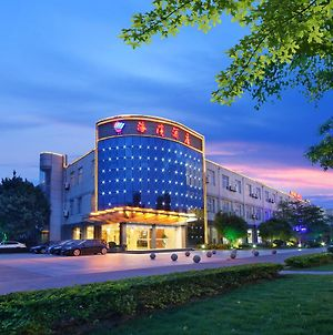 Fuzhou Haibin Fliport Inn photos Exterior
