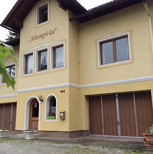 Schangri-La photos Exterior