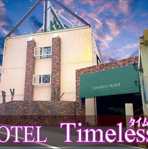 Hotel Timeless (Adults Only) photos Exterior
