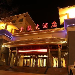 Dunhuang Gold Dragon Hotel photos Exterior