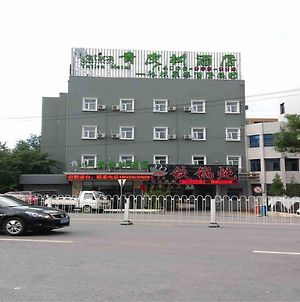 Vatica Beijing Changping District Changping Subway Station Xiguan Huandao Hotel photos Exterior