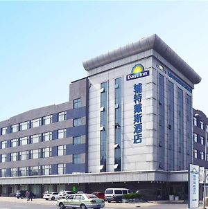 Days Inn Frontier Qingdao Airport photos Exterior