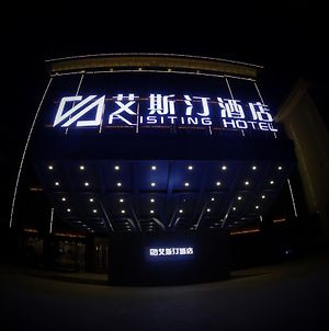 Dunhuang Isiting Hotel photos Exterior