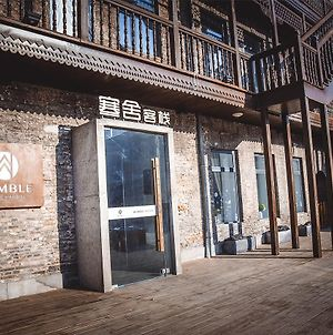 Harbin Hanshe Ziyouyi Hostel Chinese Baroque Branch photos Exterior