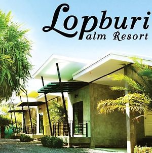 Lopburi Palm Resort photos Exterior