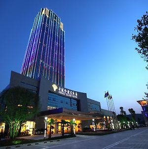 Empark Grand Hotel Guiyang photos Exterior