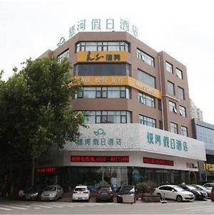 Qingdao Galaxy Holiday Hotel photos Exterior