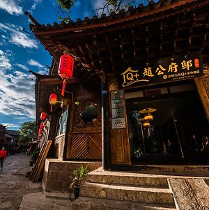 Lijiang Zhao Gong Mansion House photos Exterior