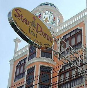 Star Dome Inn photos Exterior