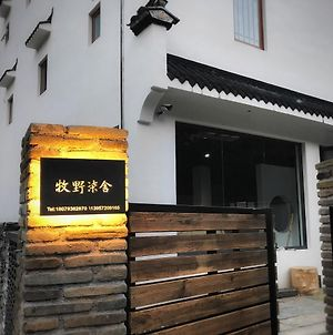 Muye Qishe Guest House photos Exterior