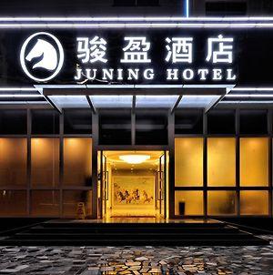 Kaiping City Sanbu Junying Hotel photos Exterior