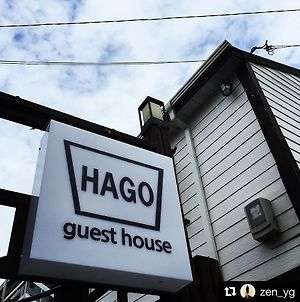 Hago Guest House photos Exterior