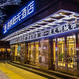 Dunhuang Season Boutique Hotel photos Exterior