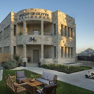 Mount Of Olives Residence photos Exterior