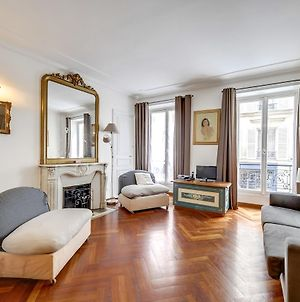 Place Des Vosges Apartment Id96 photos Exterior