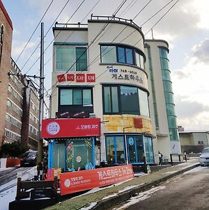 My Mother Guesthouse - Hostel photos Exterior