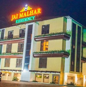 Jai Malahar Residency photos Exterior