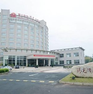 Grand Soluxe Hotel Huangshan photos Exterior