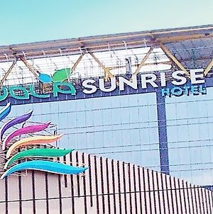 Ayola Sunrise Mojokerto photos Exterior